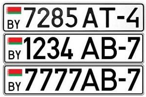 Белорусские номера телефона