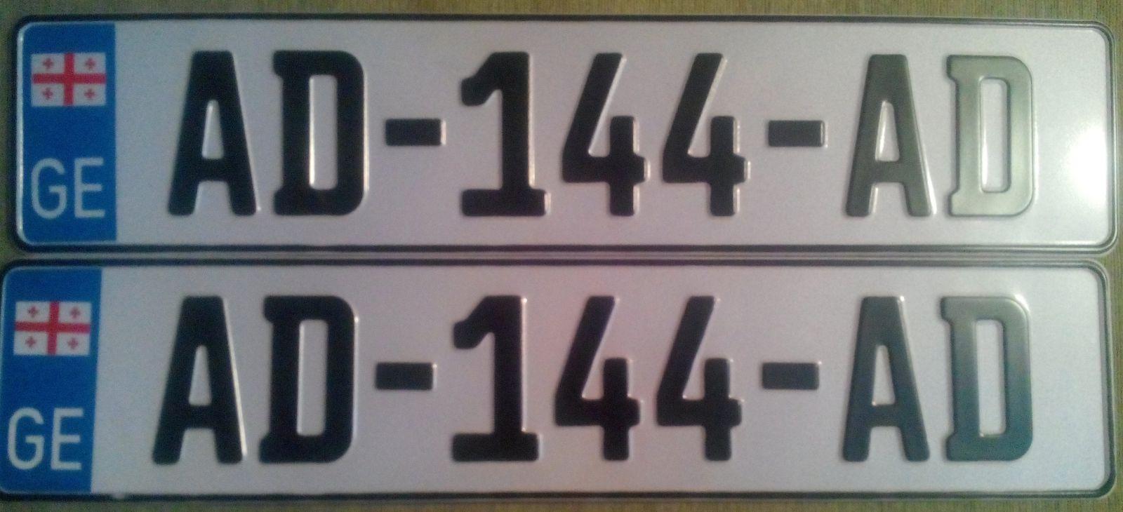 Как сделать дубликат гос номера авто фото 977
